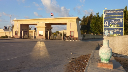 Rafah_Border_Crossing